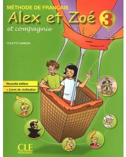 Alex et Zoe et companie 3: Méthode de français / Учебник по френски език за 2. - 4. клас