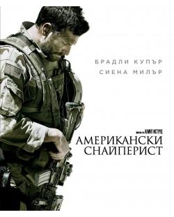 Американски снайперист (Blu-Ray)