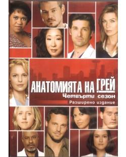 Анатомията на Грей - 4 сезон (DVD)