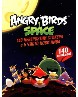 Angry Birds space: 140 стикерa и 5 чисто нови нива