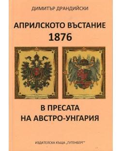 aprilskoto-vastanie-1876-v-presata-na-avstro-ungariya-tvardi-koritsi