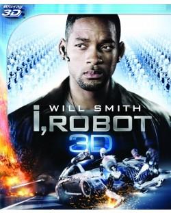 Аз, роботът 3D + 2D (Blu-Ray)