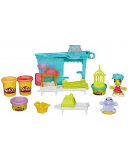 Play Doh Town - Магазин за домашни любимци