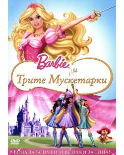 Барби и трите мускетарки (DVD)