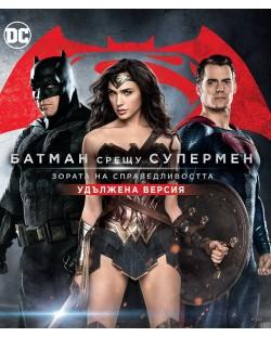 Батман срещу Супермен: Зората на справедливостта - Удължена версия (Blu-Ray)
