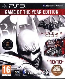 Batman: Arkham City - GOTY (PS3)