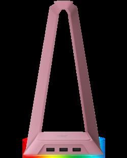 Гейминг аксесоар Razer Base Station Chroma - Quartz, розов