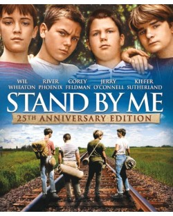 Бъди до мен - Юбилейно издание (Blu-Ray)