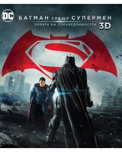 Батман срещу Супермен: Зората на справедливостта - Kино версия 3D+2D (Blu-Ray)