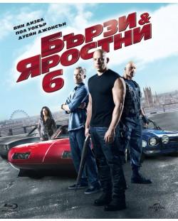 Бързи и яростни 6 (Blu-Ray)