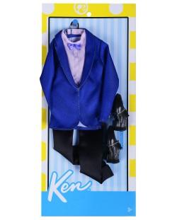 Моден комплект Mattel - Кен, син