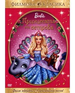 Барби: Принцесата от острова (DVD)