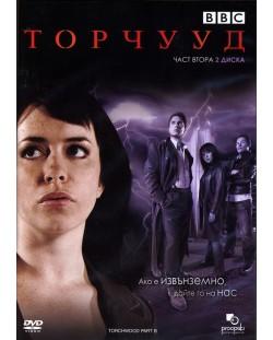 BBC Торчууд - Част втора (DVD)