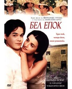 Бел епок (DVD)