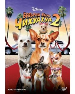 Бевърли Хилс Чихуахуа 2 (DVD)