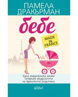 bebe-made-in-france