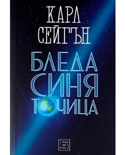 bleda-sinja-tochica-1