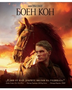 Боен кон (Blu-Ray)