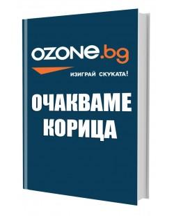 Булвест 2000 Комплект познавателни книжки Вики и Ники за 4. група