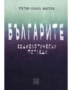 balgarite-sotsiologicheski-pogledi-tvardi-koritsi