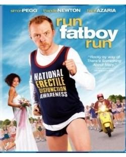 Бягай, дебелако, бягай (Blu-Ray)