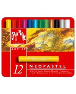 Цветни маслени пастели Caran d'Ache Neopastel – 12 цвята