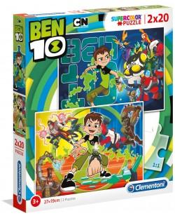 Пъзел Clementoni от 2 x 20 части - Бен 10