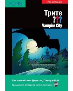 Трите ???: Vampire City – ниво В1 и B2 (Адаптирано издание: Английски + CD)