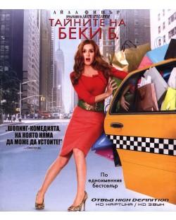 Тайните на Беки Б. (Blu-Ray)