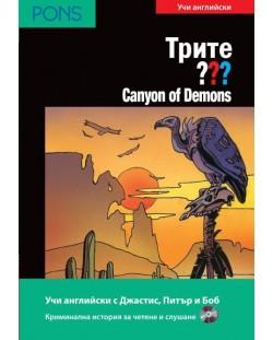 Трите ???: The Canyon of Demons – ниво В1 (Адаптирано издание: Английски + CD)