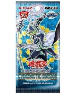 Yu-Gi-Oh! Cybernetic Horizon Booster Pack
