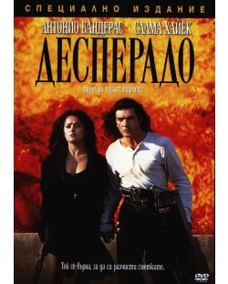 Десперадо (DVD)