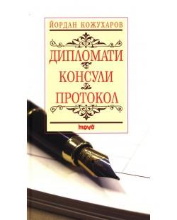diplomati-konsuli-protokol-tv-rdi-korici