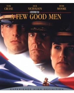 Доблестни мъже (Blu-Ray)