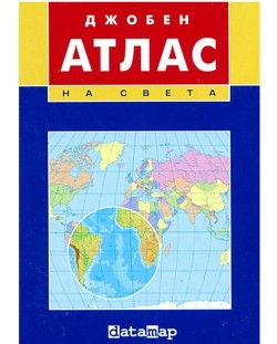 Джобен атлас на света (Дейта Мап)