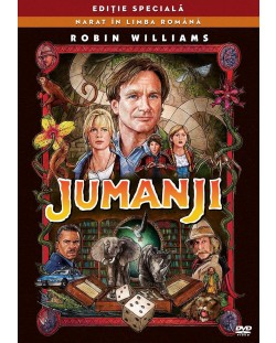 Джуманджи (1995) (DVD)