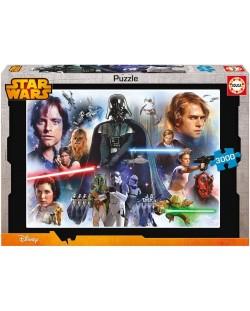 Пъзел Educa от 3000 части - Star Wars
