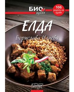Елда - 106 рецепти за здраве (Био кухня)