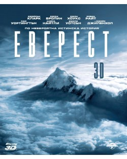 Еверест 3D (Blu-Ray)