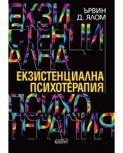 ekzistencialna-psihoterapija