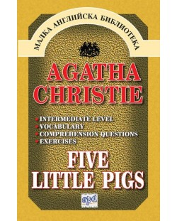 Five Little Pigs (Малка английска библиотека)