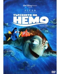 Търсенето на Немо (DVD)