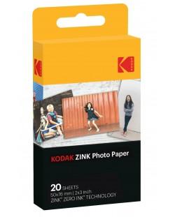 """Фотохартия Kodak - Zink 2x3"""", 20 pack"""