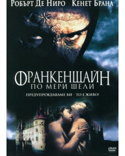 Франкенщайн (DVD)