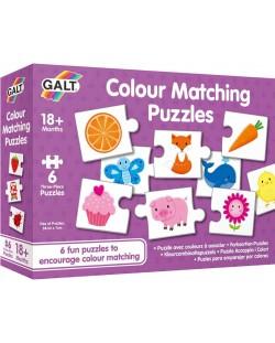 Пъзел за сортиране Galt - Цветове