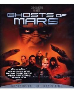 Призраци от Марс (Blu-Ray)