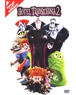 Хотел трансилвания 2 (DVD)