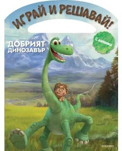Играй и решавай: Добрият динозавър + лепенки