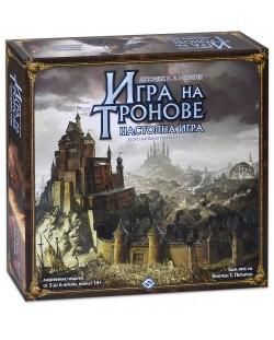 Настолна игра Игра на тронове