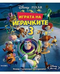 Играта на играчките 3 (Blu-Ray)